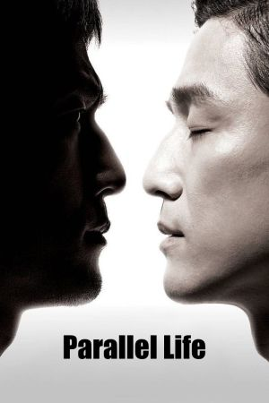 Parallel Life film poster