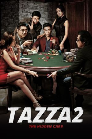 Tazza: The Hidden Card film poster