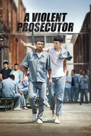 A Violent Prosecutor film poster