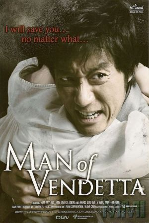 Man of Vendetta film poster