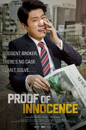 Proof of Innocence film poster