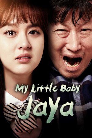 My Little Baby, Jaya film poster