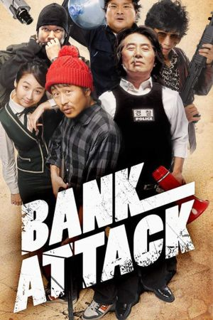 Bank Attack film poster