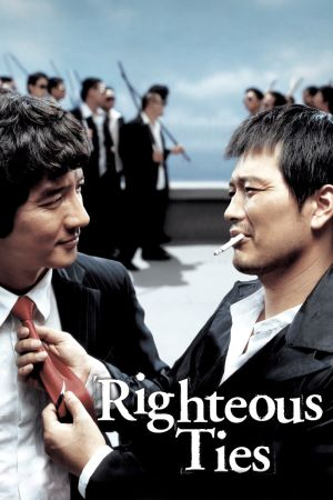 Righteous Ties film poster