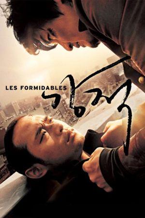 Les Formidables film poster