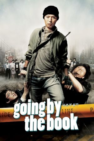 Going by the Book film poster