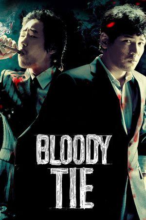 Bloody Tie film poster