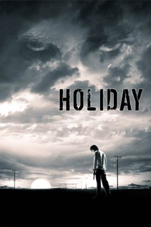 Holiday film poster