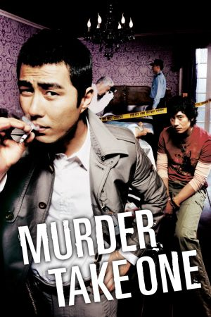 Murder, Take One film poster