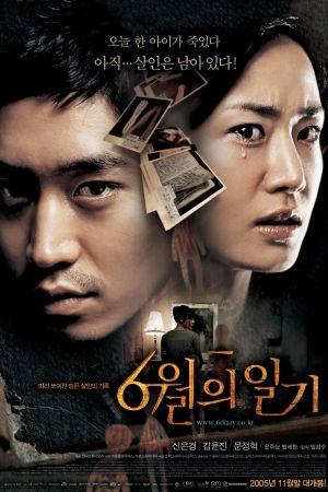 Diary of June film poster