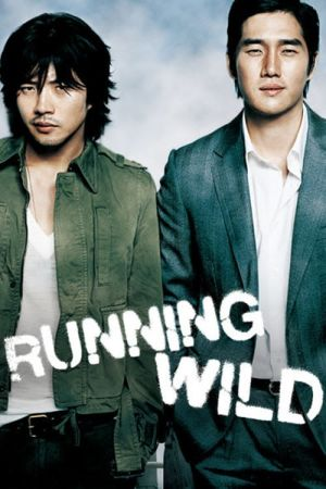 Running Wild film poster