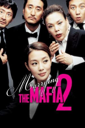 Marrying the Mafia II film poster