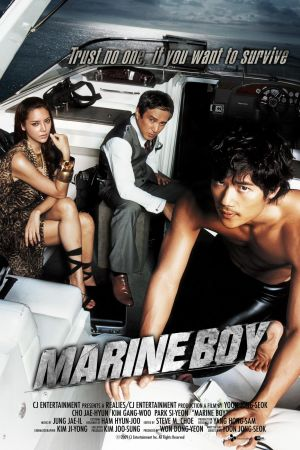 Marine Boy film poster