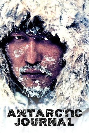 Antarctic Journal film poster