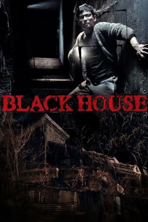 Black House film poster