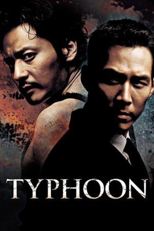 Typhoon film poster