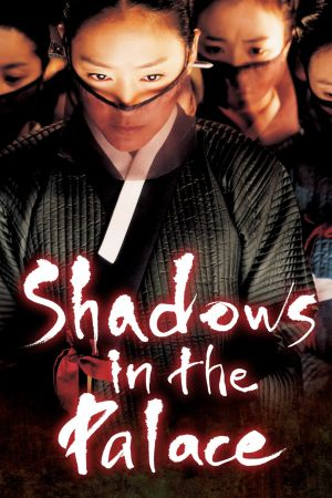 Shadows in the Palace film poster