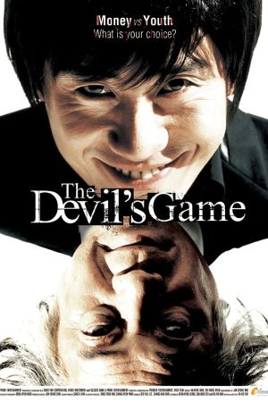 The Devil's Game film poster