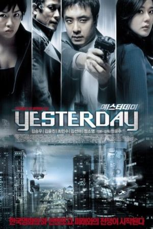 Yesterday film poster