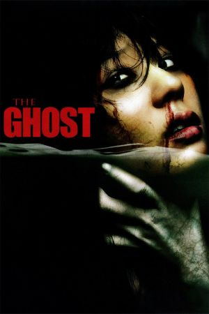 The Ghost film poster