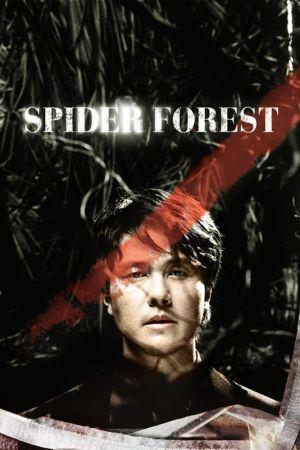 Spider Forest film poster