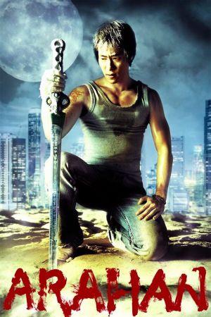 Arahan film poster