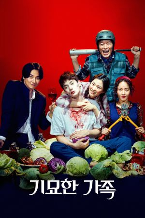 The Odd Family : Zombie On Sale film poster