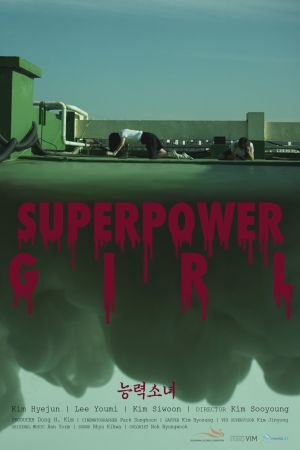 Superpower Girl film poster