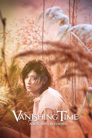 Vanishing Time: A Boy Who Returned film poster
