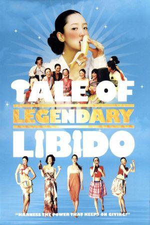 A Tale of Legendary Libido film poster