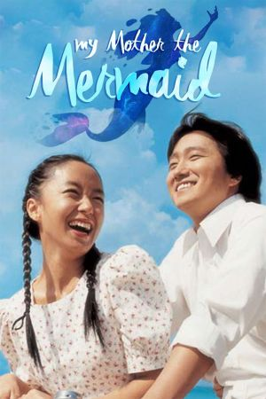 My Mother the Mermaid film poster