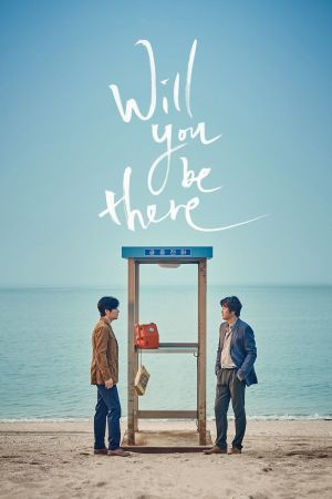 Will You Be There film poster