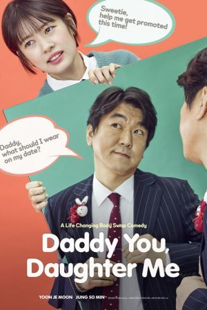 Daddy You, Daughter Me film poster