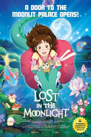 Lost in the Moonlight film poster