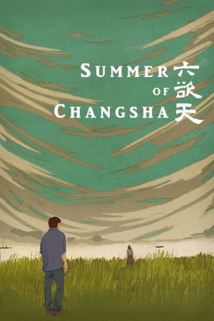 Summer of Changsha film poster