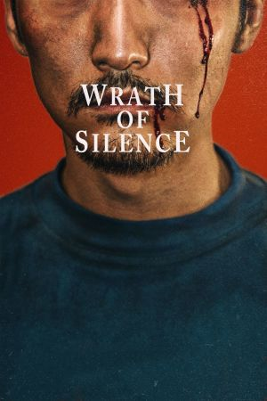 Wrath of Silence film poster