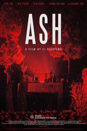 Ash film poster