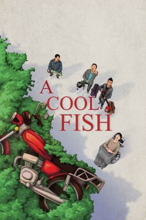 A Cool Fish film poster