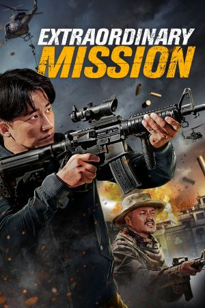 Extraordinary Mission film poster