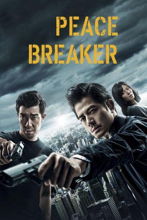 Peace Breaker film poster