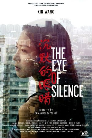 The Eye of Silence film poster