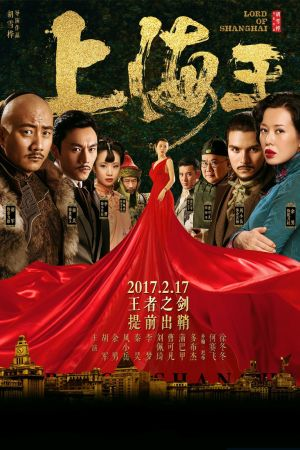 Lord of Shanghai film poster
