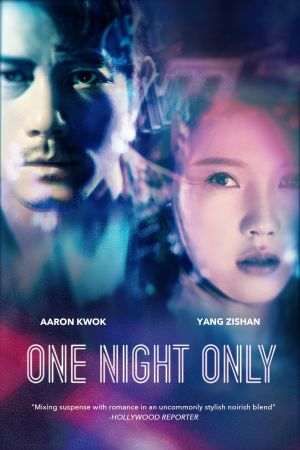 One Night Only film poster