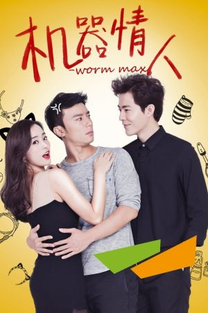 Worm Max film poster