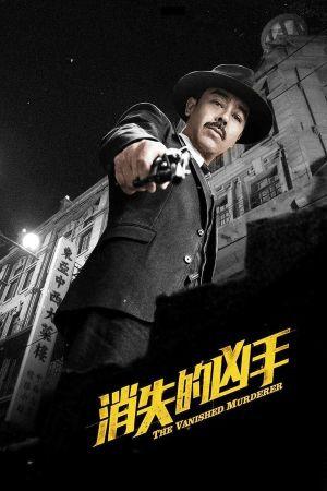 The Vanished Murderer film poster