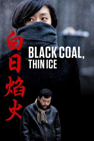Black Coal, Thin Ice film poster