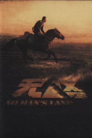 No Man's Land film poster