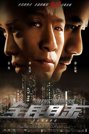 Silent Witness film poster