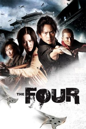 The Four film poster