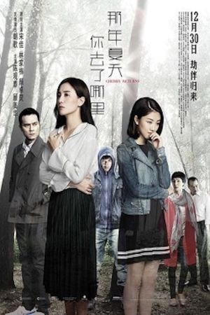 Cherry Returns film poster